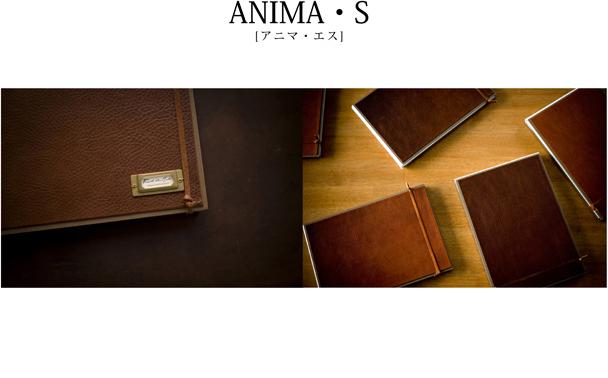 ANIMA・S